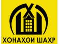 Агентство недвижимости Хонахои Шахр