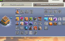 Clash of clans 8 th full+13 th+8 lvl klan